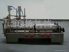 洗發水灌裝機