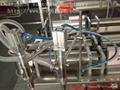 洗發水灌裝機 4