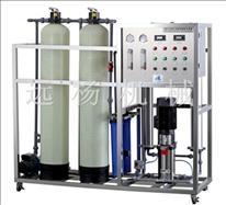反渗透水处理器 1