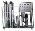 High- quality RO Reverse osmosis water purifier