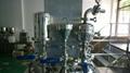 100L真空均質乳化機 3
