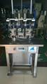 Four head vacuum perfume and essential oil filling machine 1