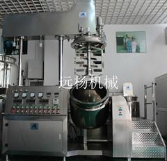 100L Hydraulic homogenizer  vacuum emulsifying machine