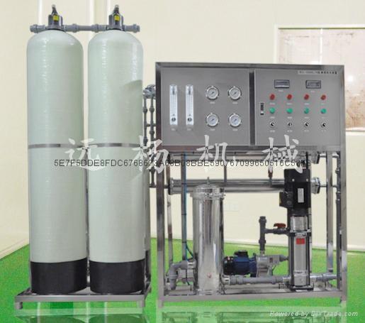 供应专业RO反渗透水处理生产机 1