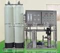 供應專業RO反滲透水處理生產機