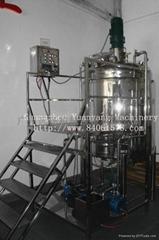 广州远杨化妆品生产设备