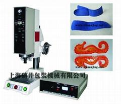 上海超聲波焊接機