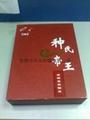 紙制禮盒 2