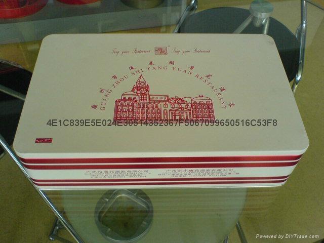 月餅鐵盒 2