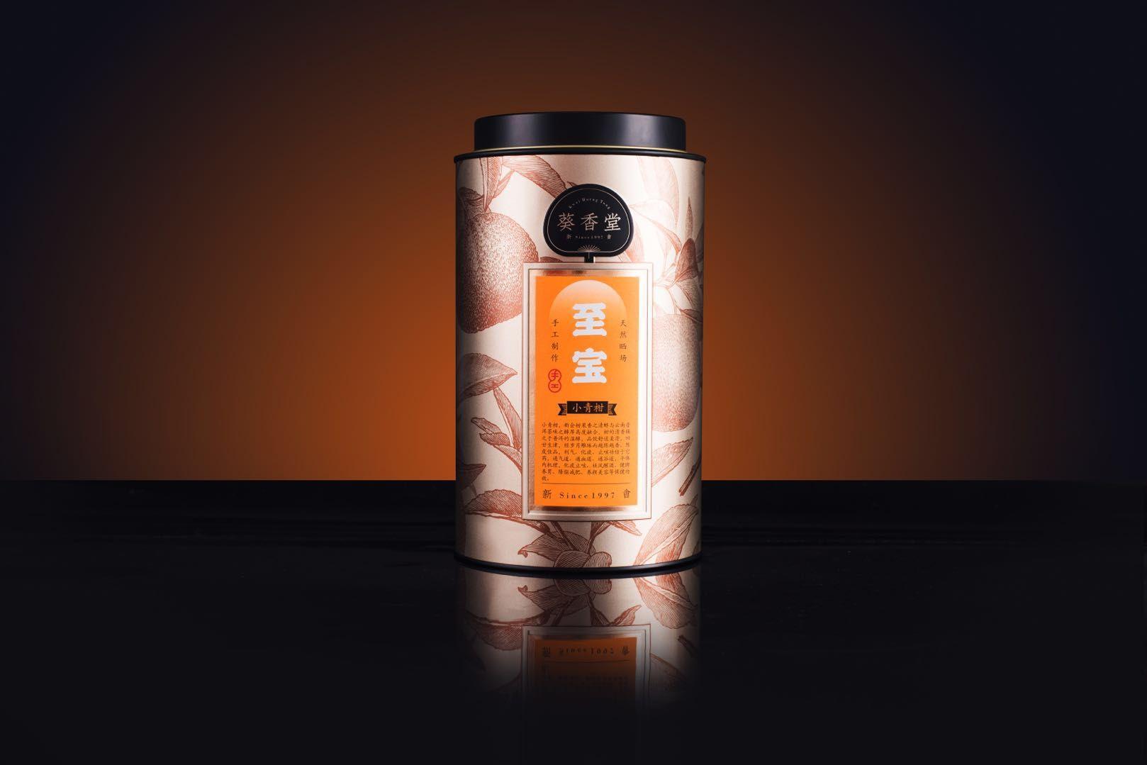 柑普茶鐵罐 1