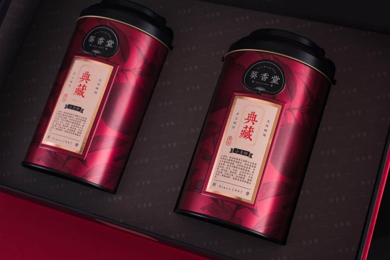 柑普茶鐵罐 2