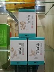 三七粉鐵罐(粉狀保健品包裝)