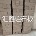 蛭石保温板 2
