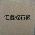 蛭石保温板 3