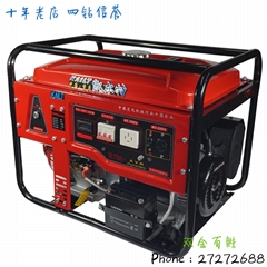 汽油發電機7.5KW220V/380V 電啟動