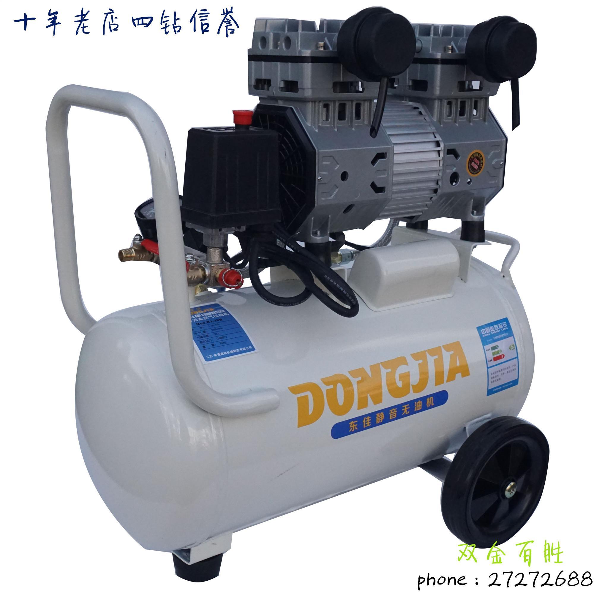空壓機氣泵無油靜音小型空氣壓縮機配件 1