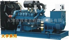 大宇柴油發電機