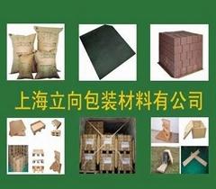 上海立向包裝材料有限公司