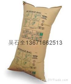 牛皮紙沖氣袋 2