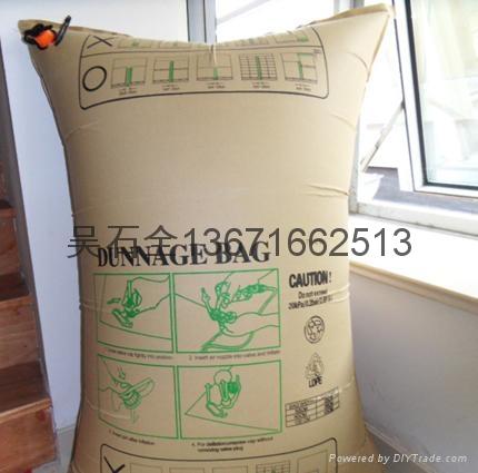 牛皮纸冲气袋 3