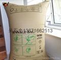 牛皮紙沖氣袋 3