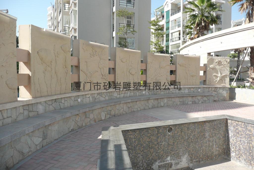 雕塑噴泉 1