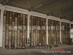 GRC輕質隔牆/防火板