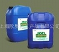 ACQ-D木材防腐剂