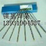 上海斯米克Co101.Co104钴基焊条