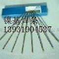 电力牌PP-A402 A302