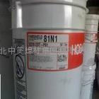 美國赫伯特ER81N1管道焊絲