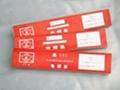 上海斯米克D822.D842钴基焊条 1