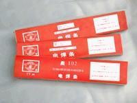 上海斯米克D822.D842钴基焊条