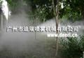 PM2.5城市空氣淨化水霧降塵裝置 2