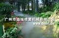 PM2.5城市空氣淨化水霧降塵裝置 5