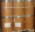 Perfluoroalkylsulfonyl Quaternary Ammonium Salt Iodides(FC-134)   1