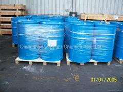 Perfluoroalkylsulfonyl Quaternary Ammonium salt iodide (FC-134 )