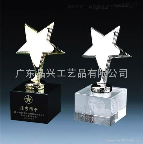 佛山,中山企业奖杯水晶奖杯 创新水晶奖牌 5