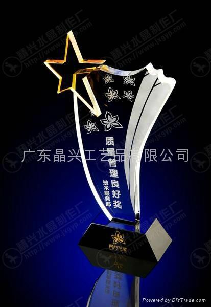 水晶獎牌五星獎牌 2