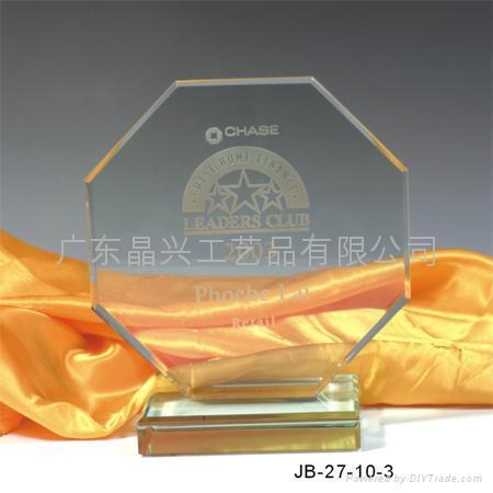 佛山,中山企业奖杯水晶奖杯 创新水晶奖牌 1