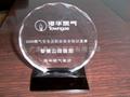 佛山,中山企业奖杯水晶奖杯 创新水晶奖牌 2