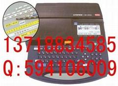 MAXLM-390A电脑线号印字机