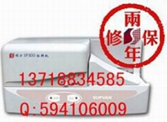 碩方標牌機色帶SP300線纜挂牌打字機