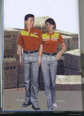 廣州忠興服裝有限公司