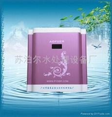 奧浮爾能量水機
