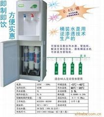 番禺水处理逆渗透立式直饮机50G.
