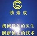 搪瓷(陶瓷)耐腐蝕耐高溫修補劑   3