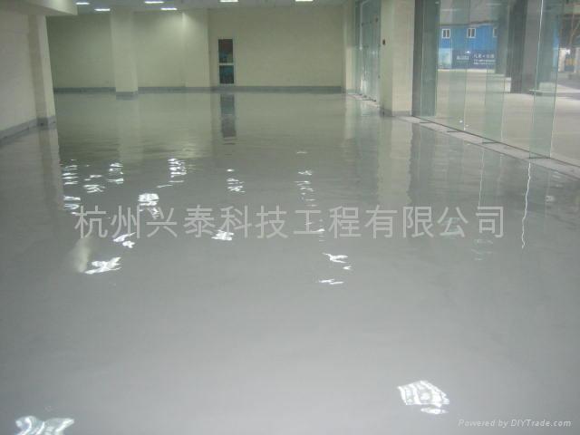環氧塗裝地坪 1