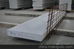alc蒸压加气混凝土板材批发