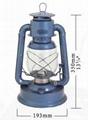 90 Hurricane Lanterns ( Kerosene Lanterns )